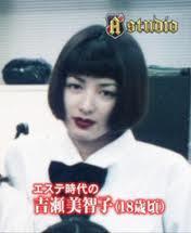 kichisemichiko1.jpg