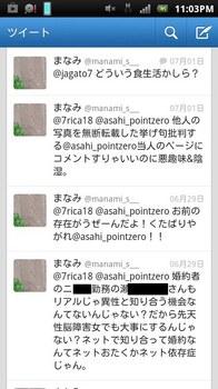 simamura4.jpg